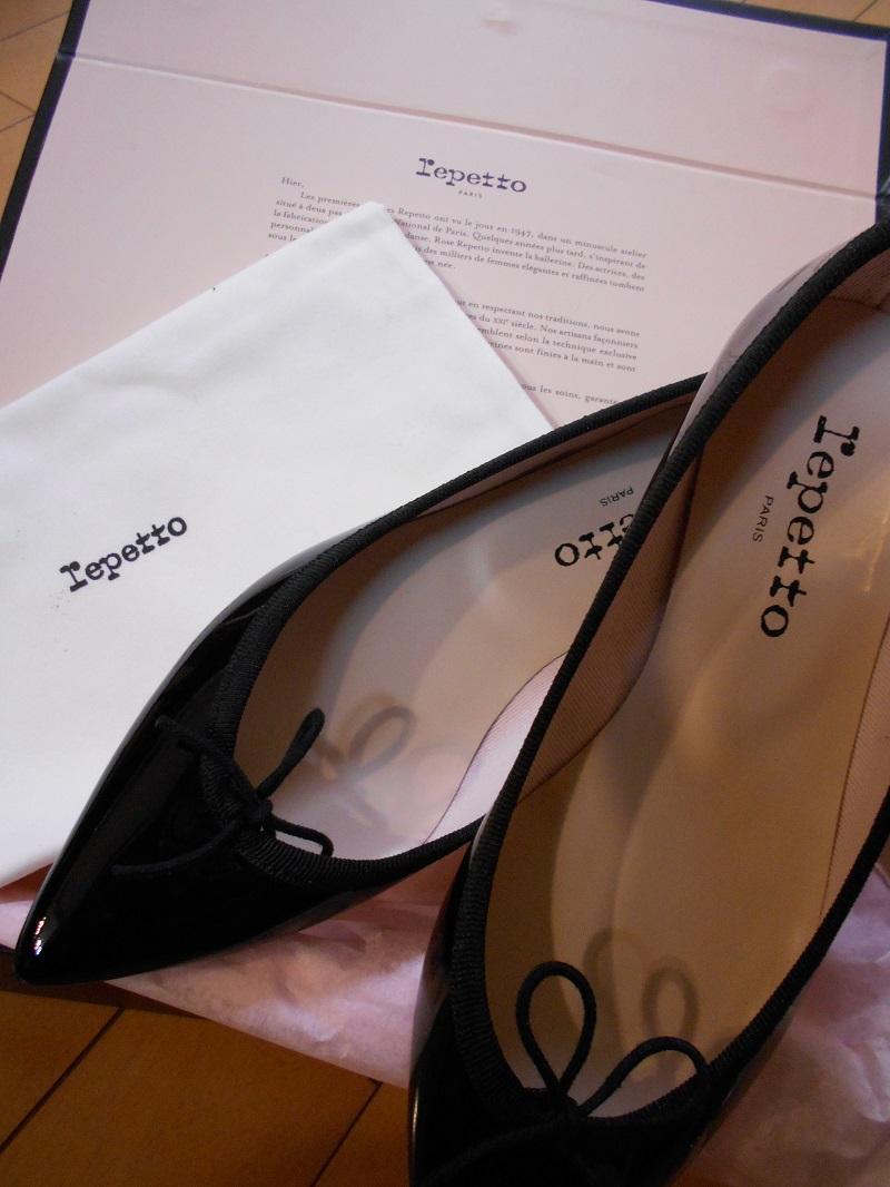 レペットの靴。