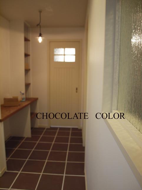 板チョコタイル。