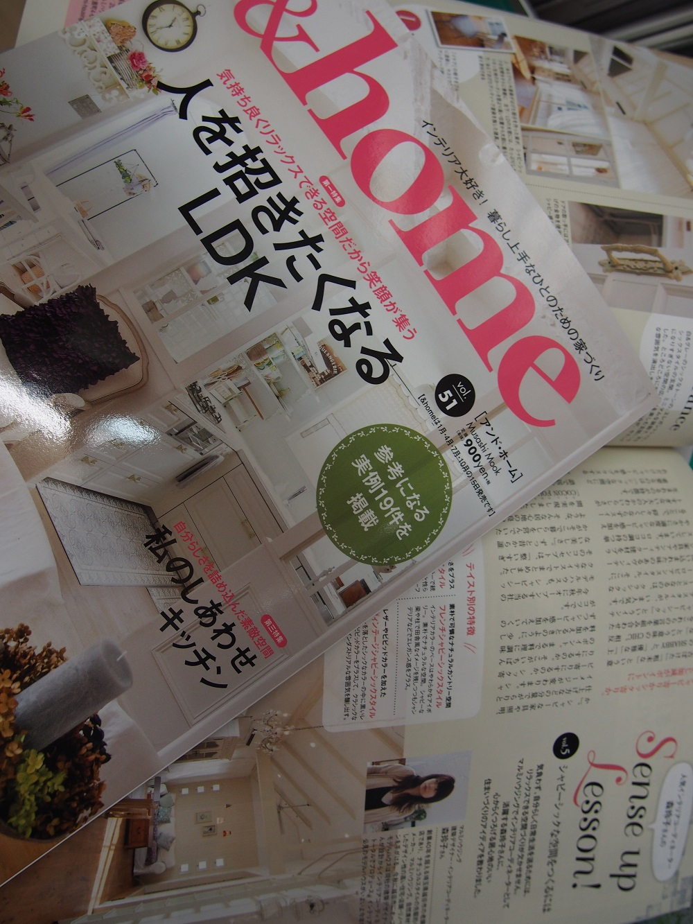 雑誌「&home」連載ちゅう〜。