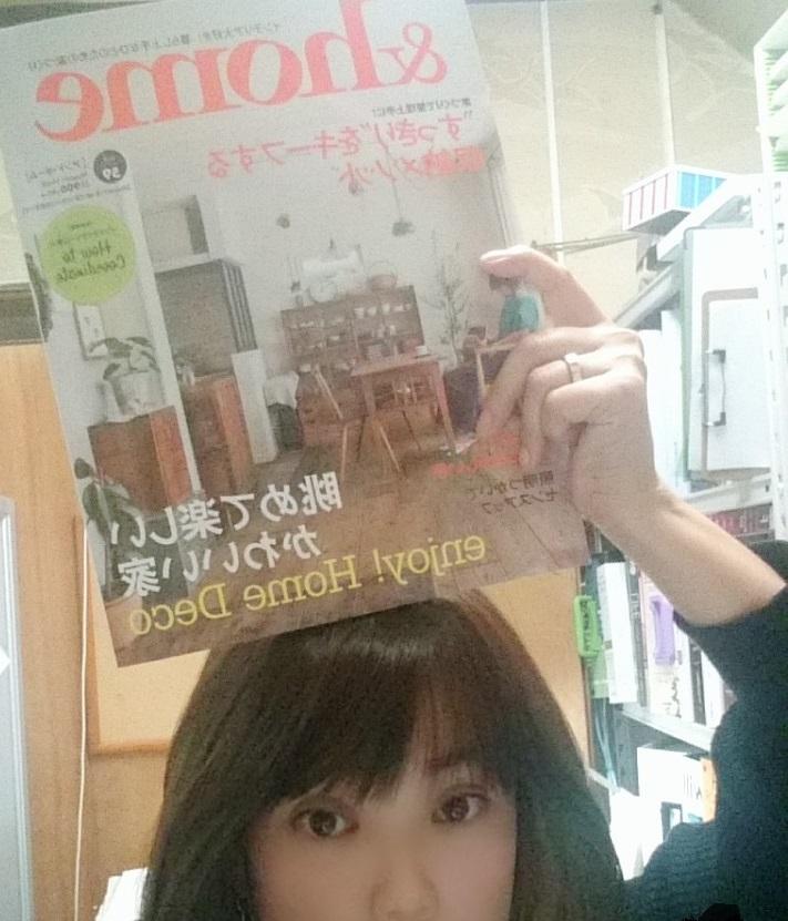 雑誌とセミナーと。