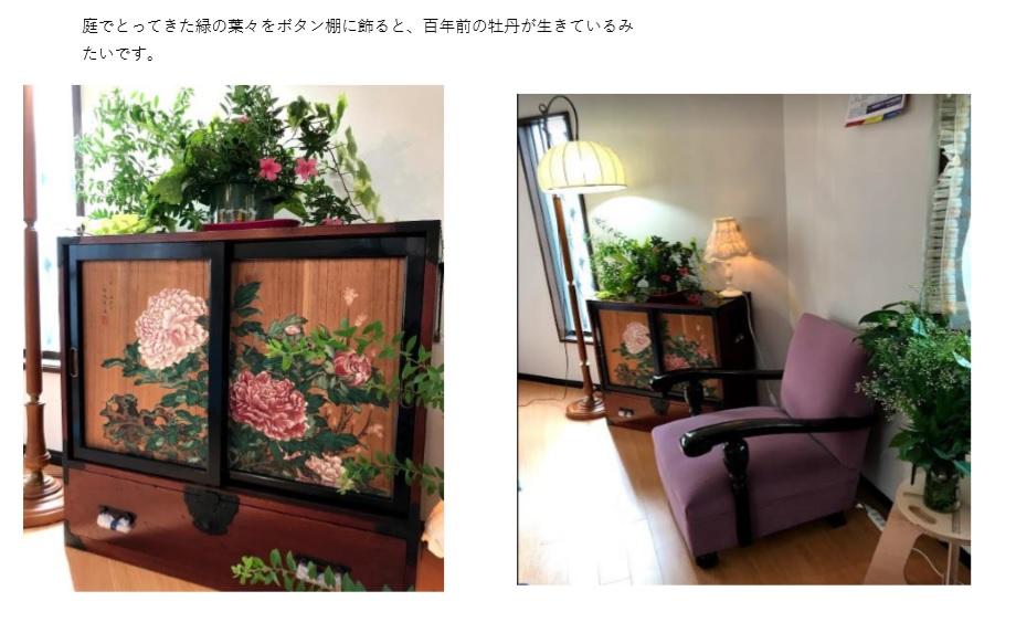 牡丹のアンティーク家具。